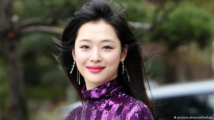 Skandal südkoreanische schauspielerin pop sex skandal foto 2