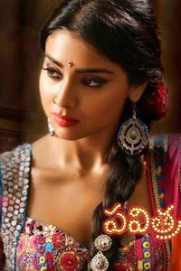 Pavithra telugu filmkritik shriya roja tanikella foto 2